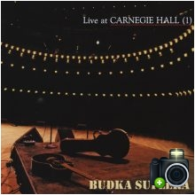 Budka Suflera - Live At Carnegie Hall (1)