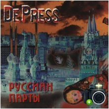 De Press - Russian Party