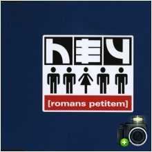 Hey - Romans petitem
