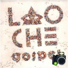 Lao Che - Gospel