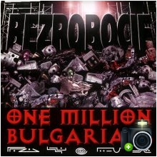 One Million Bulgarians - Bezrobocie
