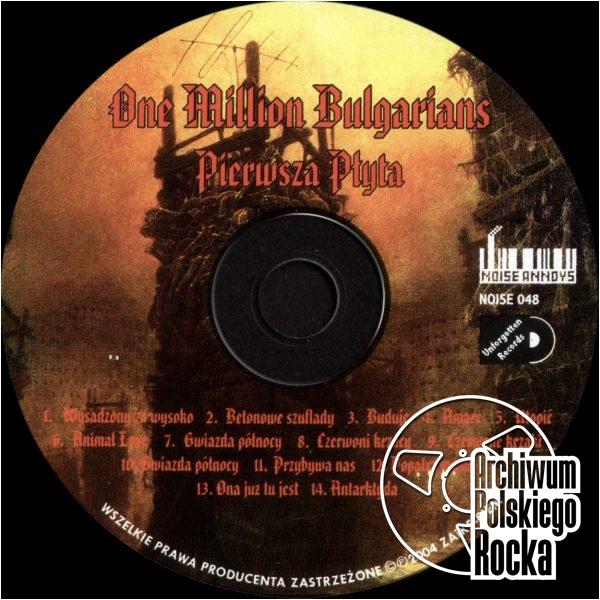 One Milion Bulgarians - Pierwsza płyta